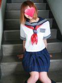 はるひ 大塚キャンパス学園でおすすめの女の子