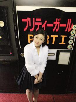 ゆゆ   プリティーガール - 大塚・巣鴨風俗