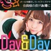 「メルマガ会員様限定」12/14(金) 08:23 | OPERA(オペラ)のお得なニュース