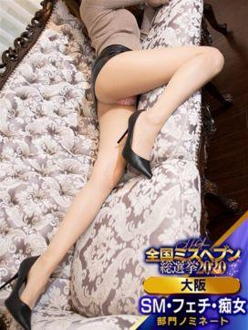 れいか|大阪フェチクラブで評判の女の子