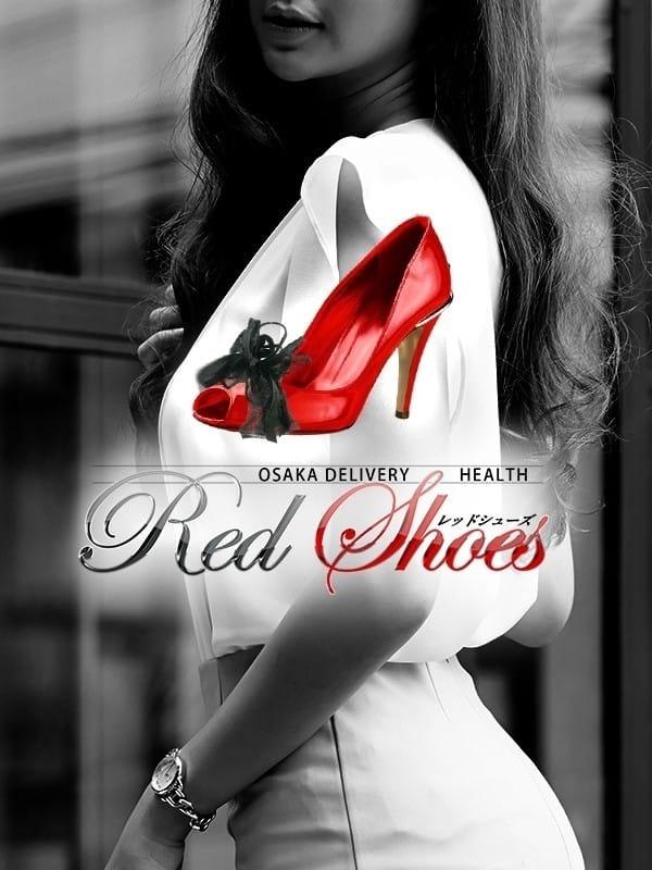 ゆの(Red Shoes(レッドシューズ))のプロフ写真2枚目