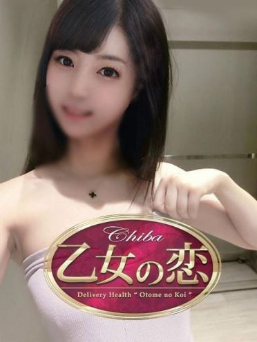 けい|乙女の恋 - 柏風俗