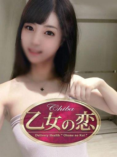 けい|乙女の恋 - 土浦風俗