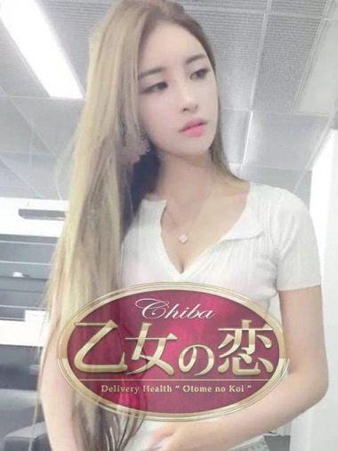のえる|乙女の恋 - 土浦風俗