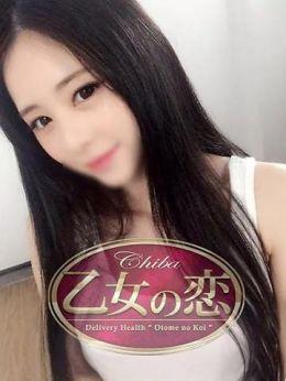 なつ | 乙女の恋 - 土浦風俗