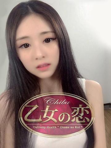 あんず|乙女の恋 - 土浦風俗