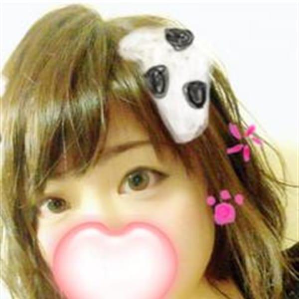 「駅チカ特典」12/08(土) 08:32   パイパイコレクションのお得なニュース