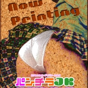 りいな|パンチラJK - 梅田風俗