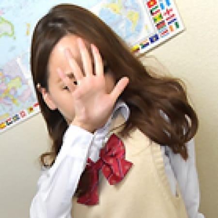 りほ|パンチラJK - 梅田風俗