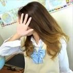 みな|パンチラJK - 梅田風俗
