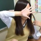 りこ|パンチラJK - 梅田風俗