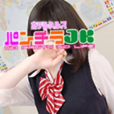 まり|パンチラJK - 梅田風俗