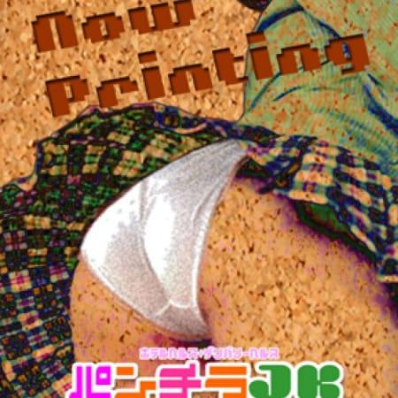 きき|パンチラJK - 梅田風俗