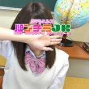 くれあ|パンチラJK - 梅田風俗