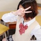 みやび|パンチラJK - 梅田風俗