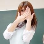 さや|パンチラJK - 梅田風俗