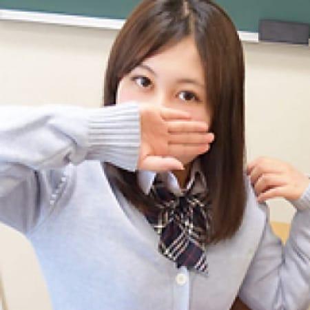 やや|パンチラJK - 梅田風俗