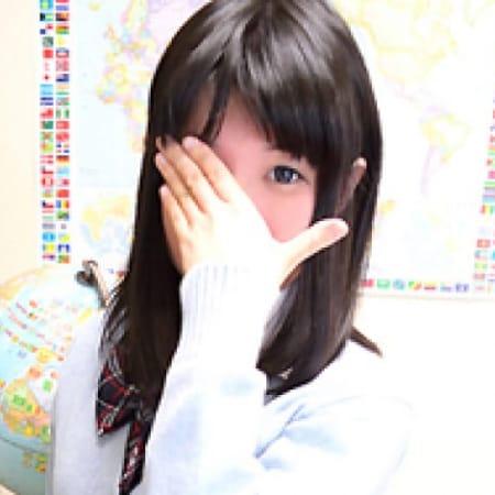 れみ | パンチラJK(梅田)