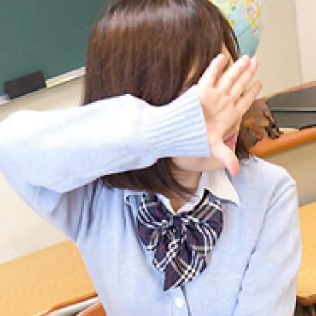 とうか|パンチラJK - 梅田風俗