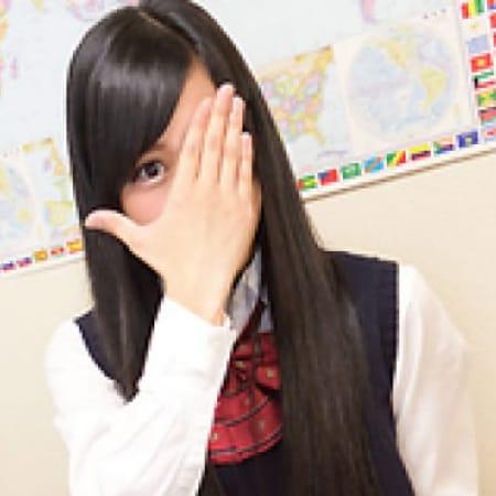 ひな|パンチラJK - 梅田風俗