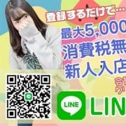 LINE登録はじめました♪LINE登録で最大5000円オフ!! パンチラJK
