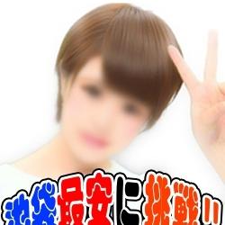 「【割引チケット】配布中!!」10/14(金) 13:29 | パラダイスのお得なニュース