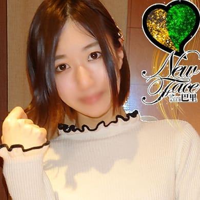 クララ【 パイパン清楚系美少女】