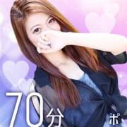 イベント | クラブパッション3 - 谷九風俗