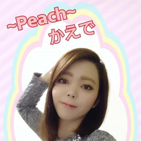 かえで   Peach~ピーチ~(彦根・長浜)