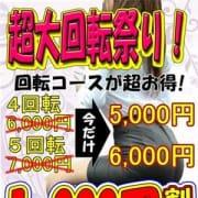 「本日も新人さんから人気女性まで多数出勤しております!!」10/23(火) 06:52   艶女のお得なニュース