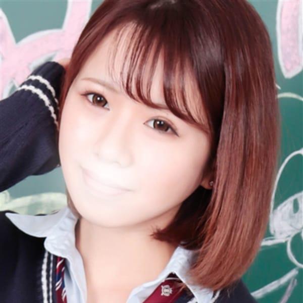 あゆ【☆ギャルかわ美少女♪】   舐めたくてグループ~ペロンチョ学園~八王子校(立川)