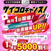 「毎月1日は激熱イベント開催!!」06/21(金) 22:35 | PLATINA-プラチナ- YESグループのお得なニュース