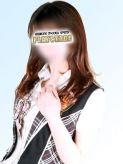 二宮|SEXYアイドルクラブ PLAYSTAGEでおすすめの女の子