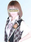 愛沢|SEXYアイドルクラブ PLAYSTAGEでおすすめの女の子