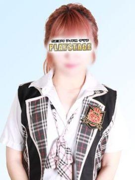 紗月|SEXYアイドルクラブ PLAYSTAGEで評判の女の子