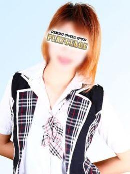 田中 | SEXYアイドルクラブ PLAYSTAGE - 大和風俗