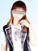 吉田|SEXYアイドルクラブ PLAYSTAGEでおすすめの女の子
