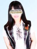 小乃|SEXYアイドルクラブ PLAYSTAGEでおすすめの女の子