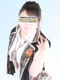 高木|SEXYアイドルクラブ PLAYSTAGEでおすすめの女の子