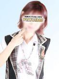 花橋|SEXYアイドルクラブ PLAYSTAGEでおすすめの女の子