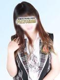 山本|SEXYアイドルクラブ PLAYSTAGEでおすすめの女の子