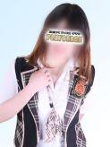 野坂|SEXYアイドルクラブ PLAYSTAGEでおすすめの女の子