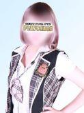 萌園|SEXYアイドルクラブ PLAYSTAGEでおすすめの女の子