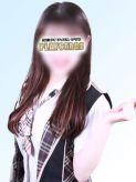 宇野 SEXYアイドルクラブ PLAYSTAGEでおすすめの女の子