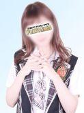 花野|SEXYアイドルクラブ PLAYSTAGEでおすすめの女の子
