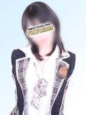 尾崎|SEXYアイドルクラブ PLAYSTAGEでおすすめの女の子