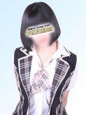 森川|SEXYアイドルクラブ PLAYSTAGEでおすすめの女の子