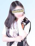 天野|SEXYアイドルクラブ PLAYSTAGEでおすすめの女の子