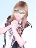 横浜|SEXYアイドルクラブ PLAYSTAGEでおすすめの女の子