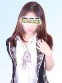 遠山|SEXYアイドルクラブ PLAYSTAGEでおすすめの女の子